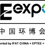 Выставка IE Expo 2013
